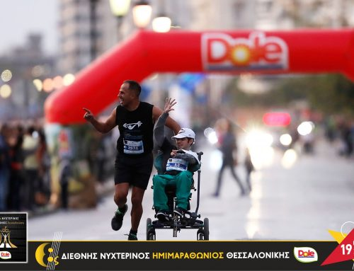55 φορείς κοινωνικής προσφοράς «τρέχουν» στον 8ο Διεθνή Νυχτερινό Ημιμαραθώνιο Θεσσαλονίκης – Dole